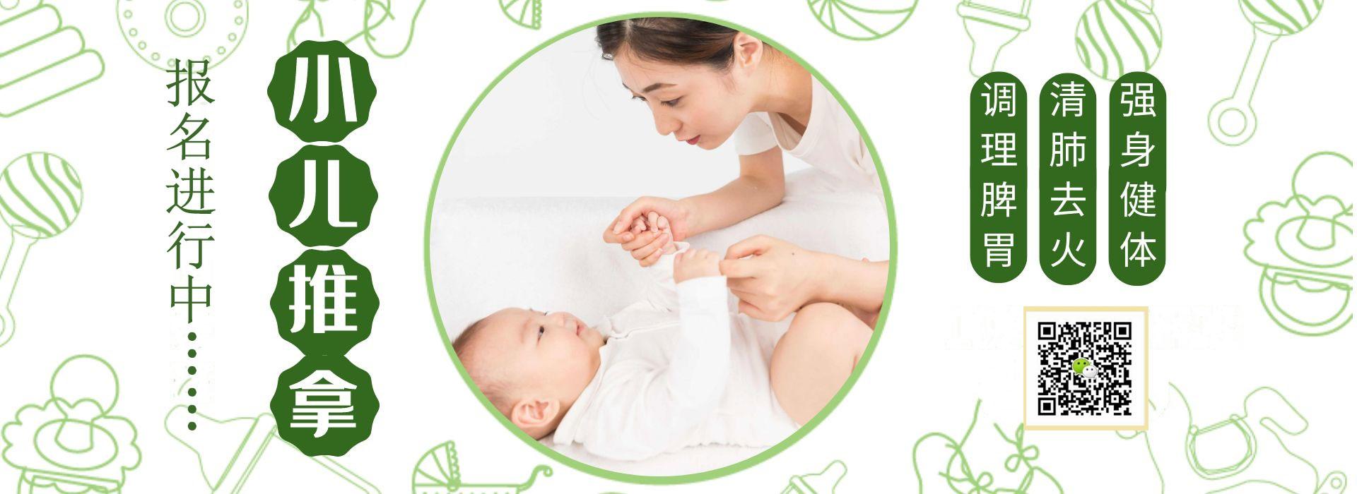 2020年育婴师培训