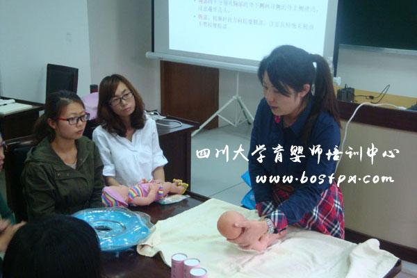 川大育婴师培训-新生儿照料2