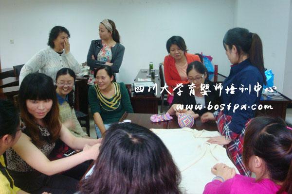 川大育婴师培训-新生儿照料7