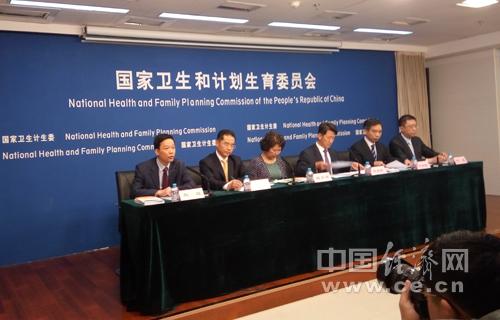 国家卫计委召开新闻发布会,发布2016版中国居民膳食指南